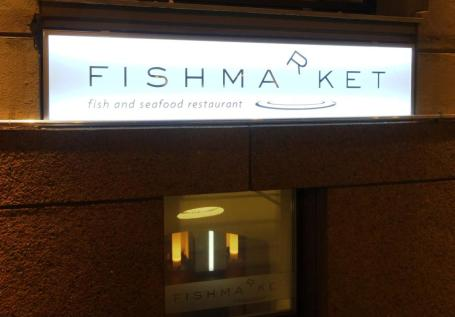 Fishmarket - reijosfood.com