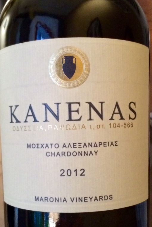 Greek wine - reijosfood.com